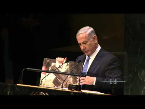 PM Netanyahu Speech at the United Nations General Assembly
