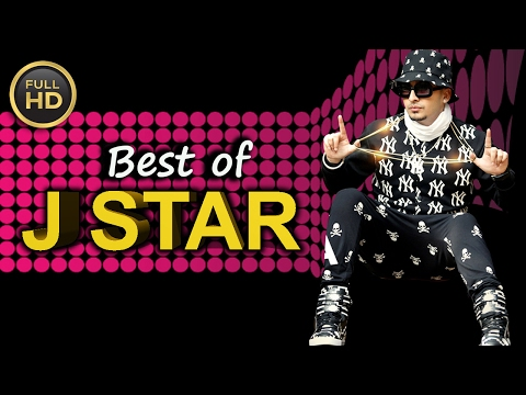 BEST OF J STAR SONGS (HIT COLLECTIONS) | VIDEO JUKEBOX | J STAR PRODUCTIONS thumbnail