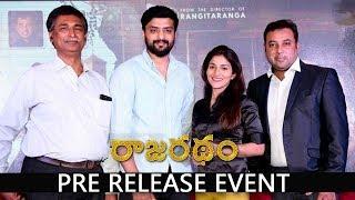 Raja Ratham Movie Pre Release Event |  | Arya | Nirup Bhandari | Avantika Shetty | Ravishankar