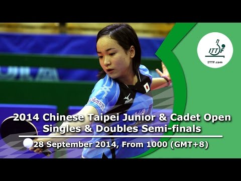 Table Tennis: 2014 Chinese Taipei Junior & Cadet Open (Singles & Doubles Semi-Finals)