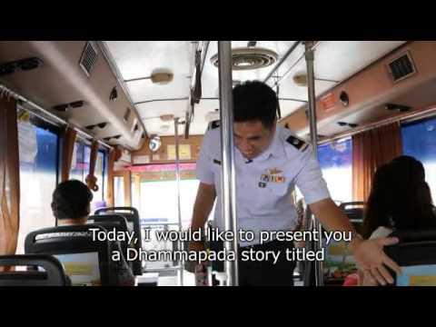 A happy bus conductor