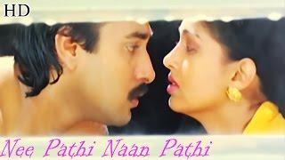 Nee Pathi Naan Pathi   Full Tamil Movie   Gauthami, Rahman