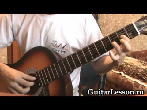 Лучшая таблицы аккорды для игры на гитаре