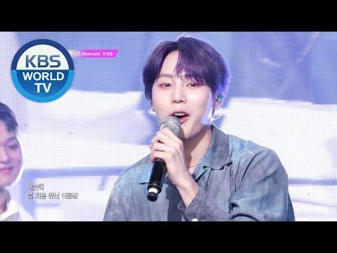 Download  하성운 HA SUNG WOON - Bluemaze & BLUE  Bank / 2019.07.12 Gratis, download lagu terbaru