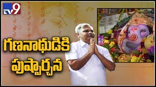 Kukatpally Eenadu Society Ganesh Chaturthi celebrations || Hyderabad