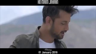 Download Dil Kare (Ho Mann Jahaan) HD Video Song - Atif Aslam 3Gp Mp4