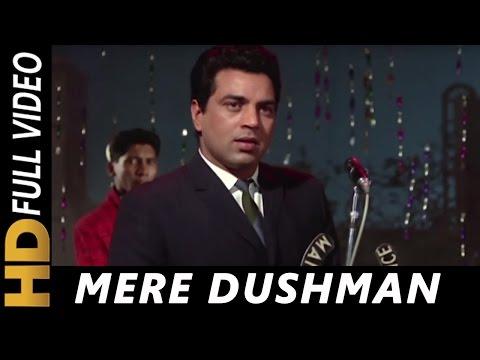 Mere Dushman Tu Meri Dosti Ko Tarse | Mohammed Rafi | Aaye Din Bahaar Ke (1966) Songs | Dharmendra