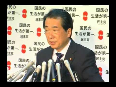 Japan elects Naoto Kan as its Prime Minister