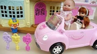 Baby doll car and secret key house play