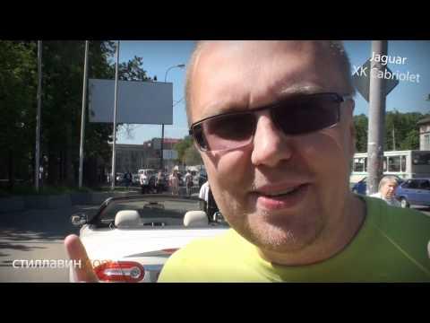 Большой тест-драйв (видеоверсия): Jaguar XK Cabriolet