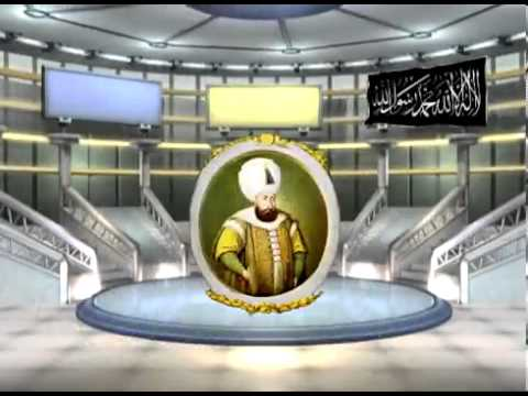 الخلفاء العثمانيون..موقع الدكتور محمد دراج
