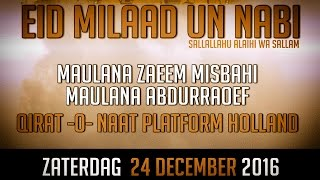 Eid milad un Nabi 24 december 2016