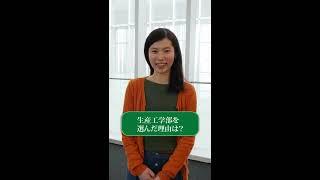 創生デザイン学科 田坂 遥篇