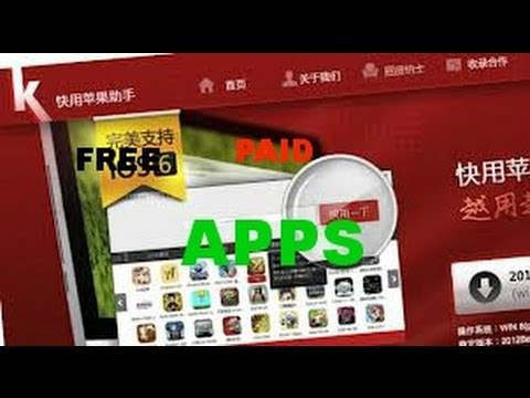 how to get paid apps for free ios 8 (2014) (No Jailbreak) KUAIYONG download