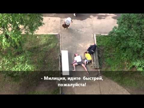 2) Наркоманы в Нововятске. Место происшествия 04.07.2014