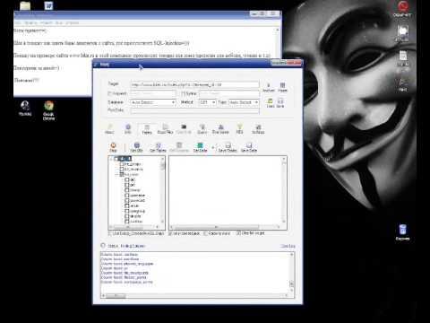 Взлом сайта bilar ru. взлом сайта с помощью SQL инъекции.