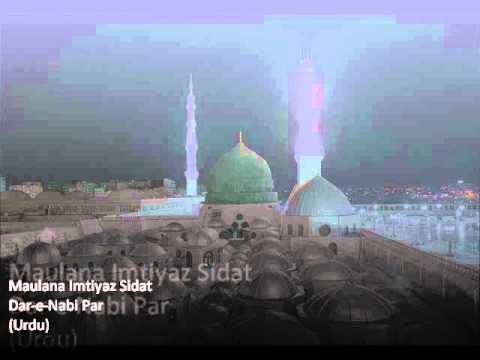 Dar-e-nabi Par - Maulana Imtiyaz Sidat video