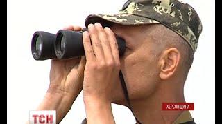 Як живуть прикордонники на херсонському півострові Ад - (видео)
