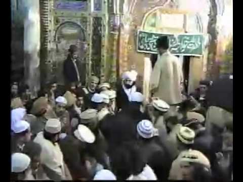 Jo Aastan Sy tery (Kalaam=Peer Syed Naser ud Deen Naseer Shah...