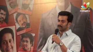 Memories - Memories  Movie 115 Day Celebration I prithviraj, jeethu joseph, Meghana Raj I Latest Malayalam News
