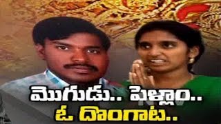 Police Chases 3 Crore Gold Robbery Case in Hyderabad   Driver Arrested   NTV