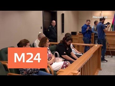 """""""Специальный репортаж"""": """"Мой сосед – мой убийца"""" - Москва 24"""