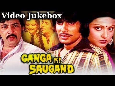 Ganga Ki Saugand (HD)- All Songs - Amitabh Bachchan -Rekha - Mohd Rafi - Asha Bhosle - Kishore Kumar