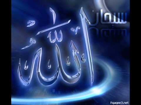 Surah Rehman Qari Sudais video