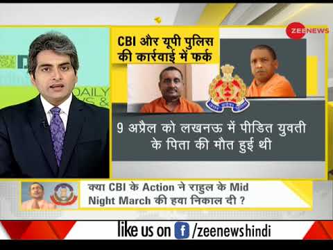 DNA: Analysis on strict statement given by PM Modi on rape cases