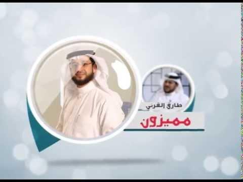 Al Resalah Al Youm Stars Rotana video