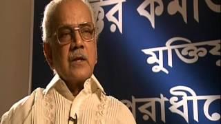 Looking Back at Bangladesh Genocide – Al-Jazeera 101 East, 1/3