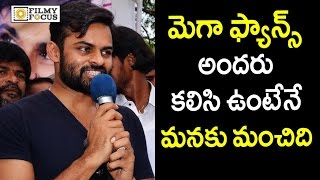 Ram Charan Birthday Celebration by Mega Family and Fans || Sai Dharam Tej, Varun Tej, Allu Aravind - Filmfocus.com