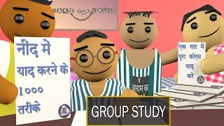 download lagu Make You Laugh Myl - Group Study 👬  gratis