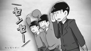 [Osomatsu-san] Inokori Sensei - A Teacher, Detained Eng Sub