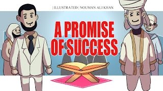 A Promise of Success | Nouman Ali Khan | illustration