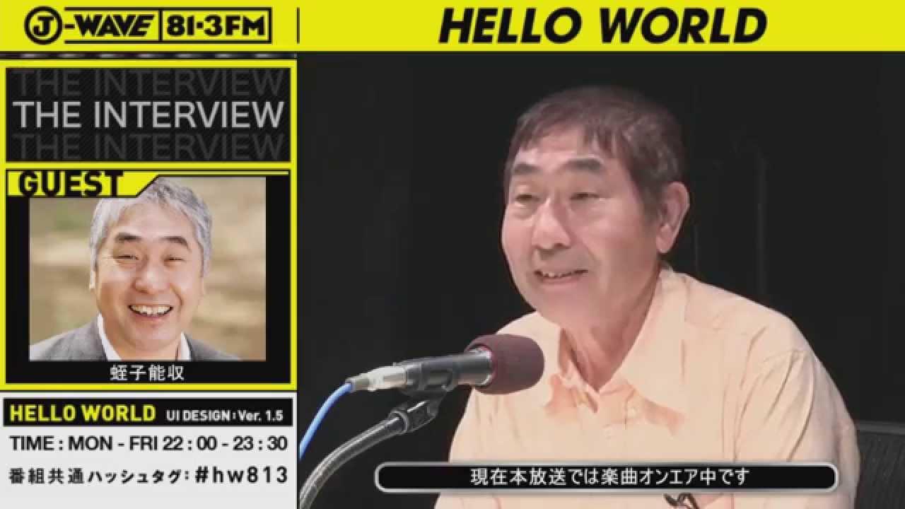 HELLO WORLD (アニメ映画)の画像 p1_39