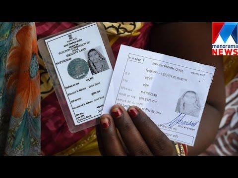 Kerala Ready To Move Poll Booth| Manorama News
