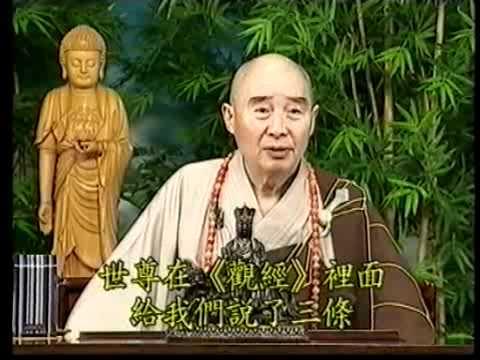 Cúng Dường Phật Không Bằng Niệm Phật Vãng Sanh (Tập 82, Trích Kinh Vô Lượng Thọ)