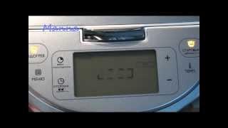 Плов в мультиварке Philips HD3095