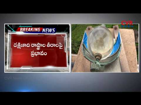 Depression brings more rains in Coastal Andhra | High Alert in Coastal Area | CVR News