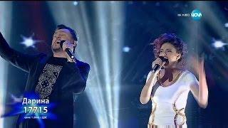 Дарина и Любо Киров - Без теб - X Factor Live (25.01.2016)