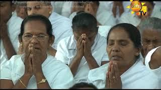 Hiru Dharma Pradeepaya -  2019-03-20