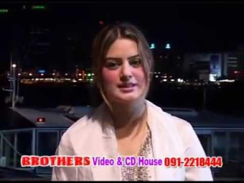 Ghazala Javaid