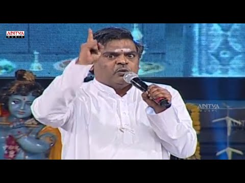 Sirivennela Emotional Speech About Chiranjeevi @ Mukunda Audio Launch Live - Varun Tej, Pooja Hegde