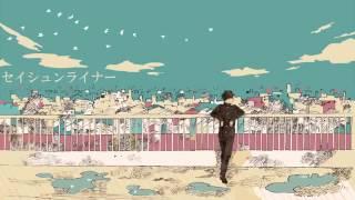 【初音ミク】 セイシュンライナー 【オリジナル曲】