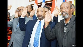 ETHIOPIAN REPORTER TV    የአማርኛ ዜና ጥር 29/2011 ዓ.ም. Amharic News 02/06/2019