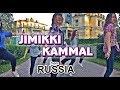 Jimikki Kammal Song | Dance Choreography | by Devdan Dance Crew | Russia