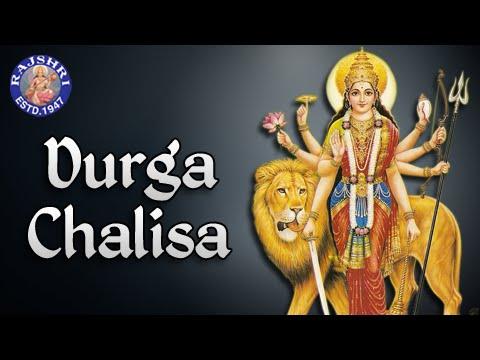 Durga Chalisa With Lyrics - Sanjeevani Bhelande - Devotional