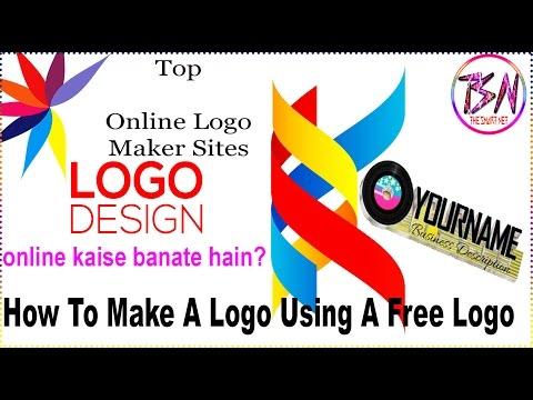 Free Logo Maker  Make A Logo Online  Its Easy amp Fun!