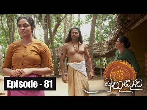 Muthu Kuda | Episode 81 29th May 2017